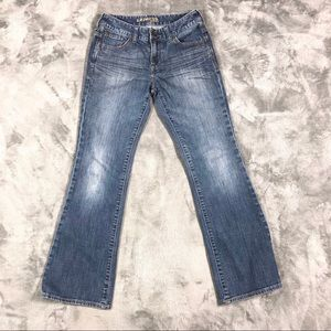 NEW 🛍 Express Jeans Bootcut Destressed 0s 26x27